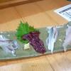 さかな処 三吉 - 料理写真:刺身四品盛り