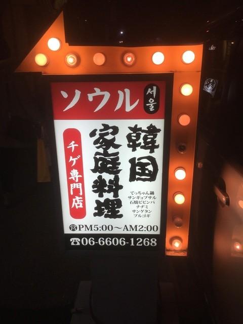 パンチラ写真をうPしよう☆87目撃め©bbspink.comYouTube動画>8本 ->画像>5618枚
