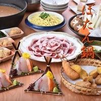 美味!ぼたん鍋(イノシシ鍋)