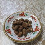 豆のさがみや - 料理写真:コーヒーピーナッツ