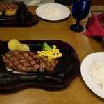 ステーキダイニング88 - (2015/11月)「ミスジステーキ」とご飯