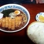 満足食堂 - トンカツラーメン。これで850円だよ。