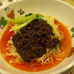 駱駝 - 汁無し坦々麺 950円