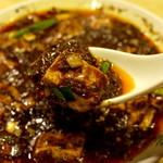 駱駝 - 麻婆豆腐