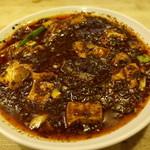 駱駝 - 麻婆豆腐 1500円