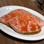 焼肉 ジャンボ - 料理写真:シャトーブリアン