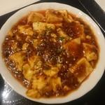 46354147 - 麻婆豆腐