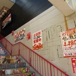 蟹奉行 - メニュー写真:店への階段