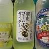 LINCA  別庭 - ドリンク写真:鎌倉サイダーを始めいろいろ取り揃えております!