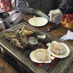 海鮮料理 磯 -