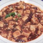 杏花楼 - マーボー豆腐