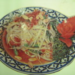 ライカノ - グリーンパパイヤのサラダ ¥1050