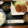 魚くぼ - 料理写真: