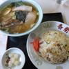 香蘭 - 料理写真:ラーメン400円チャーハン550円