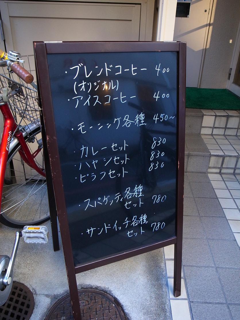ノリキコーヒー店