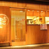 浪花屋 - 地下鉄御堂筋線長居駅5番出口より30m