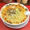 魁力屋  - 料理写真:担々麺