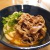 慎 - 料理写真:肉玉うどん