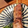 やきとん 赤尾 - 料理写真:上レバ
