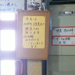 新華苑 - その他写真:なんと、今年の6月で閉店されるそうです。