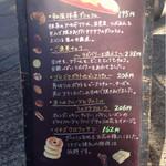 46428617 - 1月の新商品あれこれ・ご褒美チョコがお奨め!