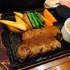 ぶどうの森 - 料理写真: