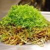 広島お好み焼き おこたろう - 料理写真:おこたろうスペシャル