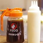 広島お好み焼き おこたろう - オタフクソース