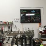 カフェ&ダイニング レジェンド - カウンター席からのキッチンエリア