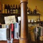 カフェ エチカ - レトロ・文化