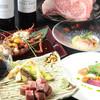 母屋 虎幻庭 - 料理写真:極上の素材をお客様のお好みで