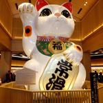 46467032 - 世界最大の招き猫