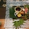 山しのぶ - 料理写真:前菜、美しい