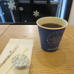 ダイセン酒場 - コーヒーとスープはお替り自由