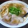 ラーメン 京龍 - 料理写真:醤油ラーメン+チャーシュートッピング