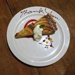 麹町カフェ - リンゴのタルト