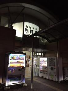 三桝屋総本店