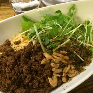 四川担担麺 阿吽 - 料理写真:つゆなし坦々麺