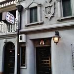 46509694 - 歴史ある建造物として 国の登録有形文化財にも指定されている店舗外観~♪(^o^)丿