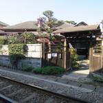 無心庵 - 江ノ電の線路の向こうにお店