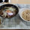 東京家庭裁判所内食堂 - 料理写真:かけそば+チャーハン(560円)