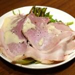 ユーゴ・デノワイエ 恵比寿店 - 梅山豚もも肉のボンレスハム
