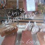 自家培養醗酵種パン 侭 -