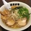 東京おぎくぼラーメン ゑびすや - 料理写真:醤油ラーメン