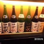 安兵衛 - 十四代…全部空瓶じゃん…幻~♪(笑)