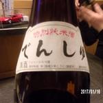 安兵衛 - 田酒特別純米