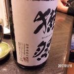 安兵衛 - 獺祭純米大吟醸2割3分