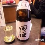 46548711 - 田酒特別純米1080円