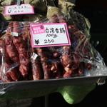 頂好食品 - 台湾香腸