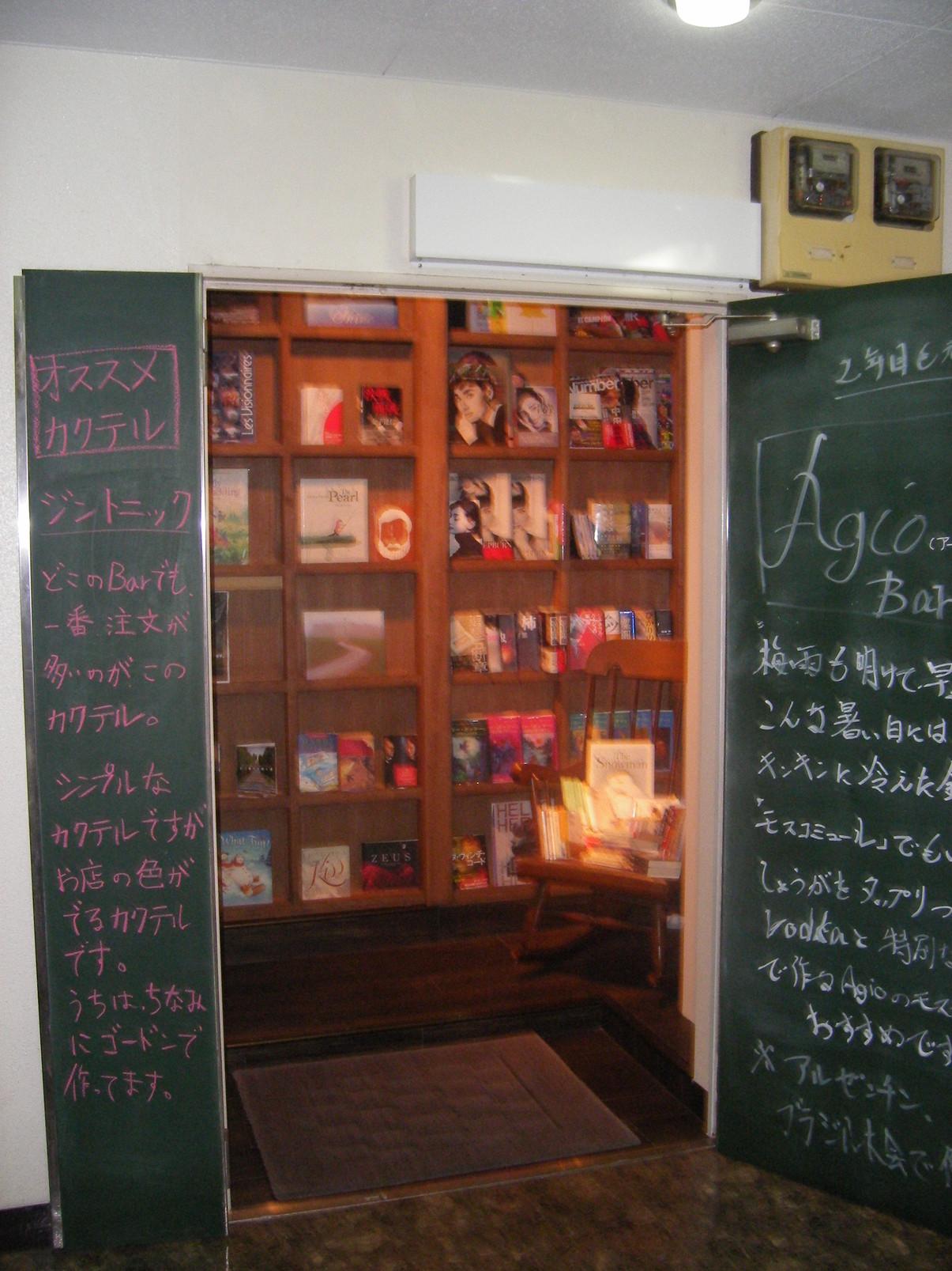 Agio Bar&Cafe